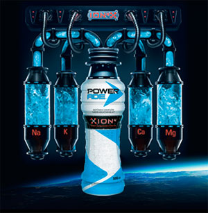 powerade marketing Even though lebron james has been a coca-cola athlete, and particularly a powerade athlete, since joining the nba, people associated him with gatorade read more money pony: 'chrome' could break .