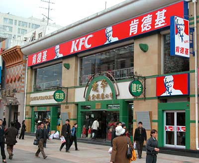 Detentora do KFC quer ser o McDonald?s da China, mercado onde é líder