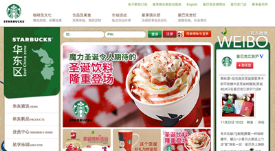 starbucks,china