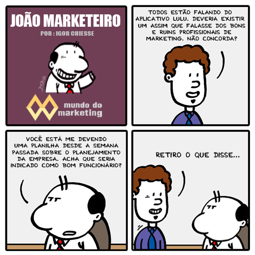 Lulu para o Marketing?