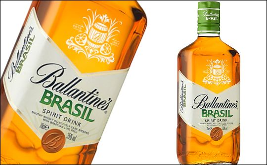 Ballantine?s, Ballantine?s Brasil, Mix It With Brasil, intercâmbio cultural
